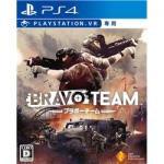 [4月7日発売日出荷分][PS4ソフト]  Bravo Team(...