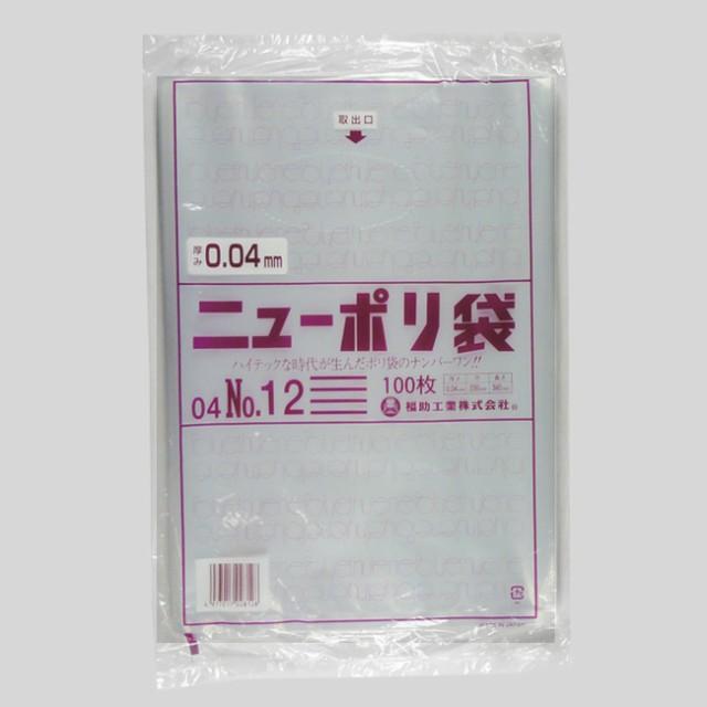 """【直送/代引不可】""""国産"""" ニューポリ規格袋 04..."""