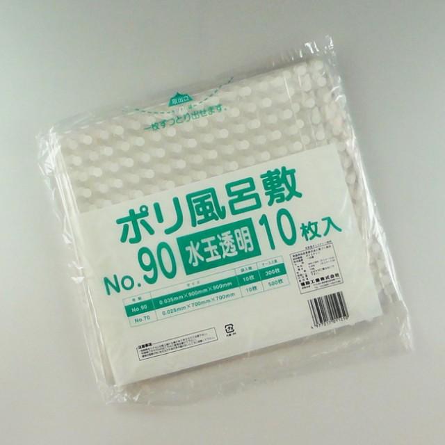 【ネコポス可能】ポリ風呂敷 90×90透明白水玉(1...