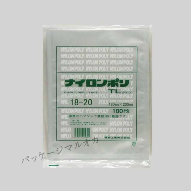 【ネコポス可能】真空袋 ナイロンポリ TLタイプ ...