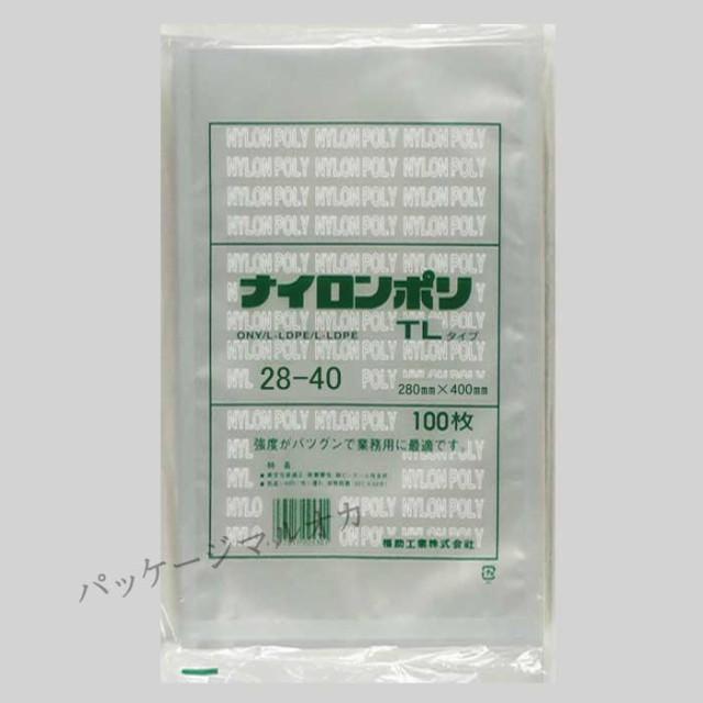 真空袋 ナイロンポリ TLタイプ No.28-40(280×40...