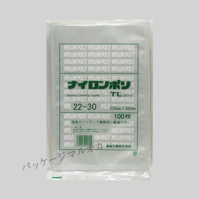真空袋 ナイロンポリ TLタイプ No.22-30(220×30...