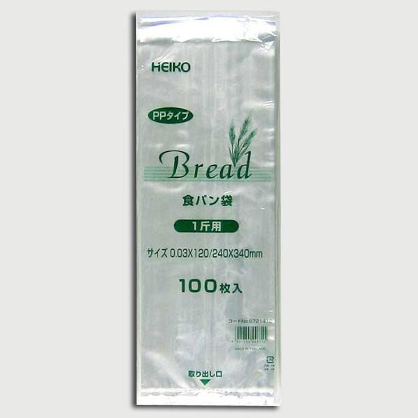 PP袋 食パン 1斤用 100枚