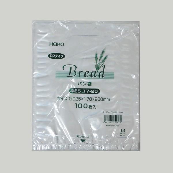 【ネコポス可能】PPパン袋 #25 17-20 1個用L ...