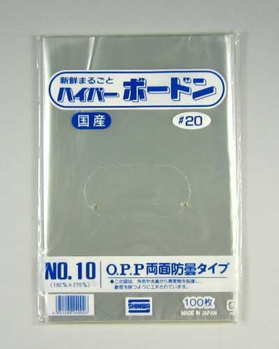 OPPボードン袋 #20 No10(180×270)穴あり 青果...
