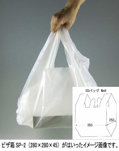 【ネコポス可能】SDバッグ No6-W乳白 50枚 (1...