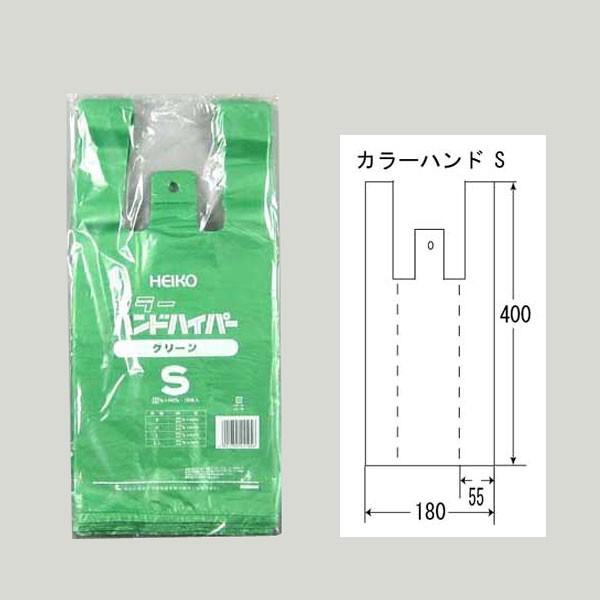 【ネコポス可能】レジ袋 カラーハンドハイパー ...