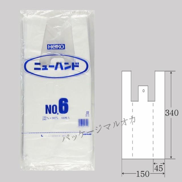 【ネコポス可能】レジ袋 ニューハンド No6 ポリ...