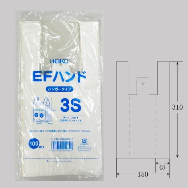 【ネコポス可能】レジ袋 EFハンド 3S ポリ手提げ...