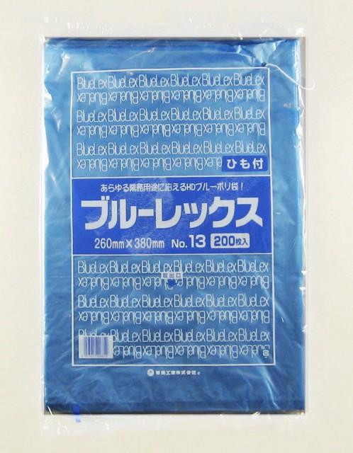 ブルーレックス新 No13(紐付) ブルーの半透明ポリ...