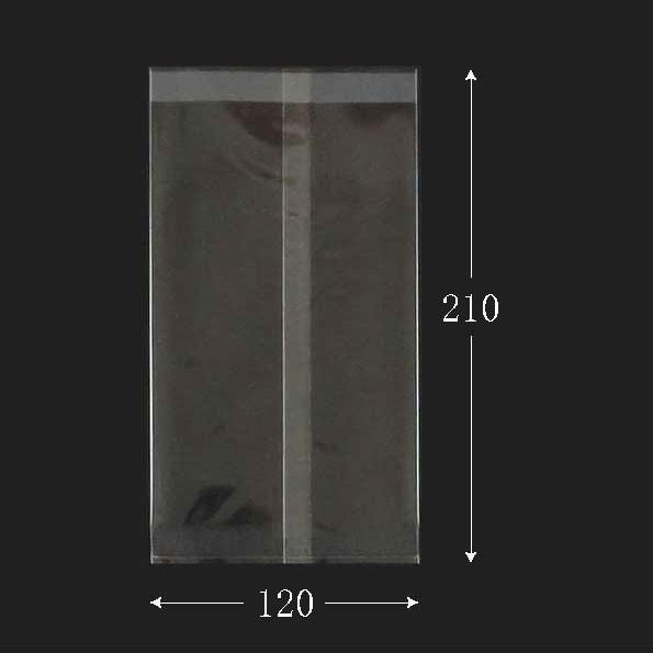 【直送/代引不可】パートコート袋 #40×120×2...