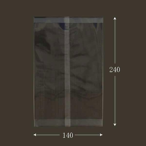 パートコート袋 #40×140×240 背貼 OPP袋 乾燥...