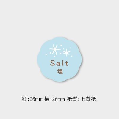 【ネコポス可能】パン・菓子ラベル 塩 J-0616 300...
