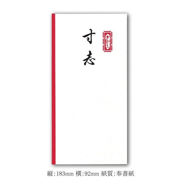 【ネコポス可能】特上のし袋 万型 寸志 (10枚入...