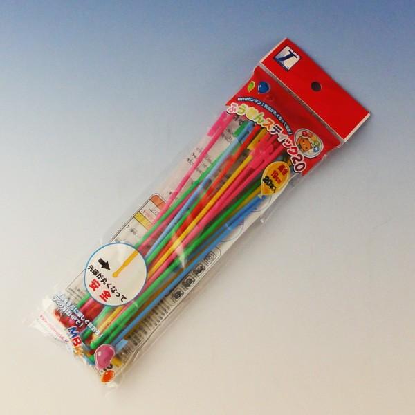 【ネコポス可能】風船スティック20 長さ19cm 1袋...