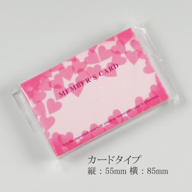 【ネコポス可能】メンバーズカード 16-4903 ピン...