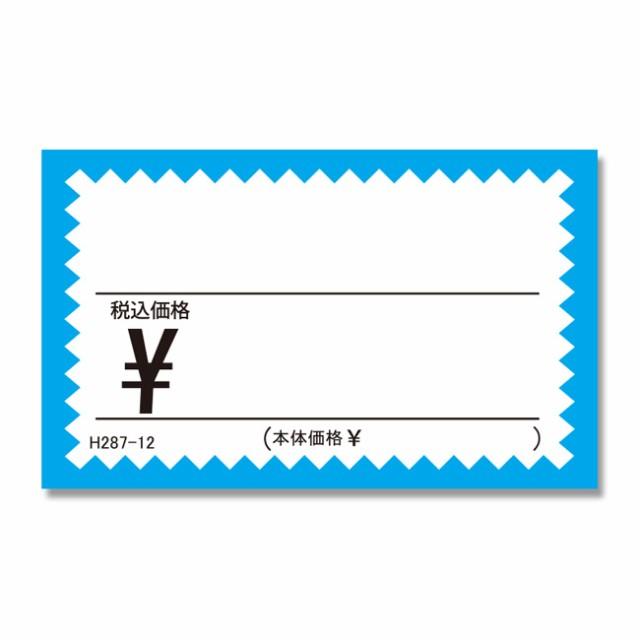 【ネコポス可能】税込価格ギザワクカード No1 ミ...