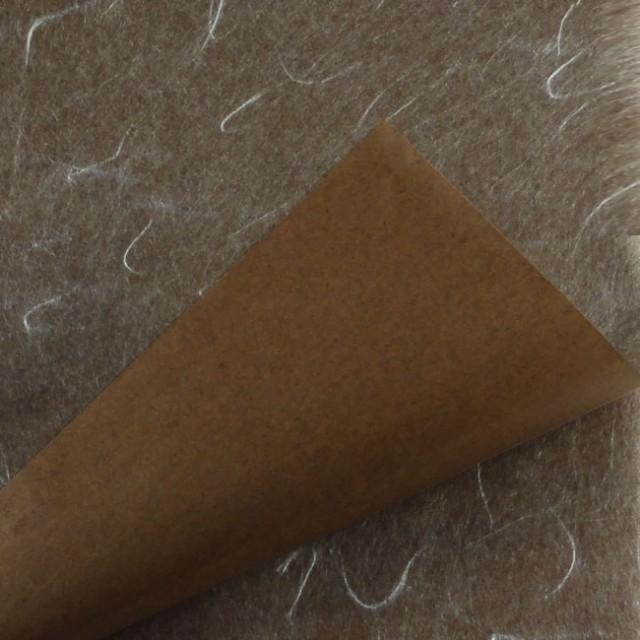 新素材の包装紙 ヌアージュ カカオ 250枚