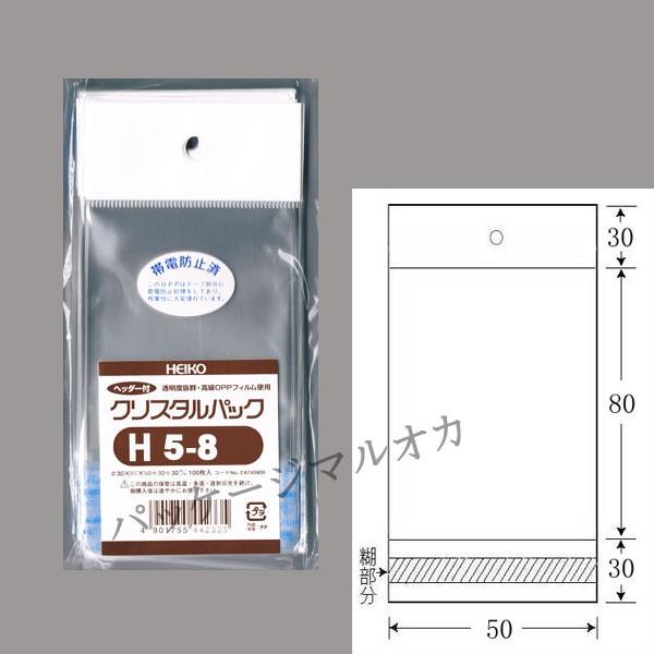 <ヘッダー付> OPPクリスタルパック H5-8 OPP袋 ...