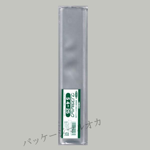 【ネコポス可能】OPPクリスタルパック S4-25 OPP...
