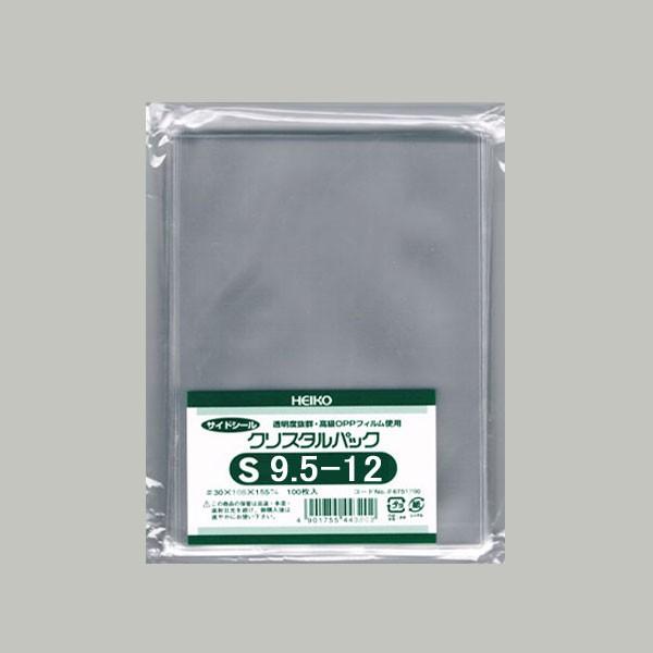 【ネコポス可能】OPPクリスタルパック S9.5-12 O...