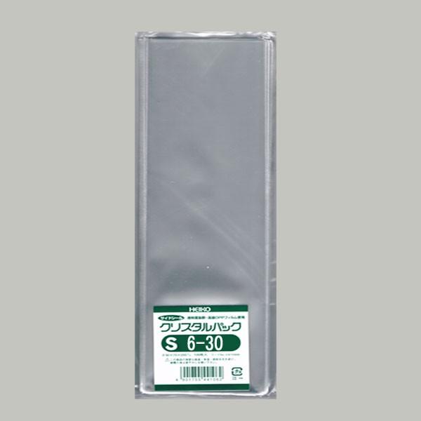 【ネコポス可能】OPPクリスタルパック S6-30 OPP...