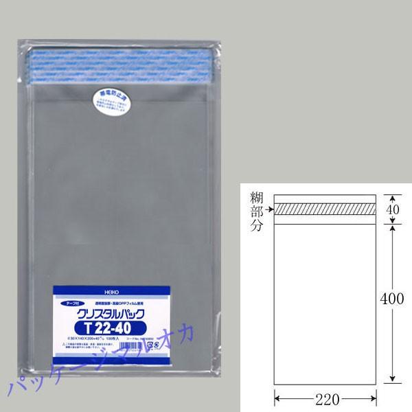 <テープ付> OPPクリスタルパック T22-40 OPP袋 ...