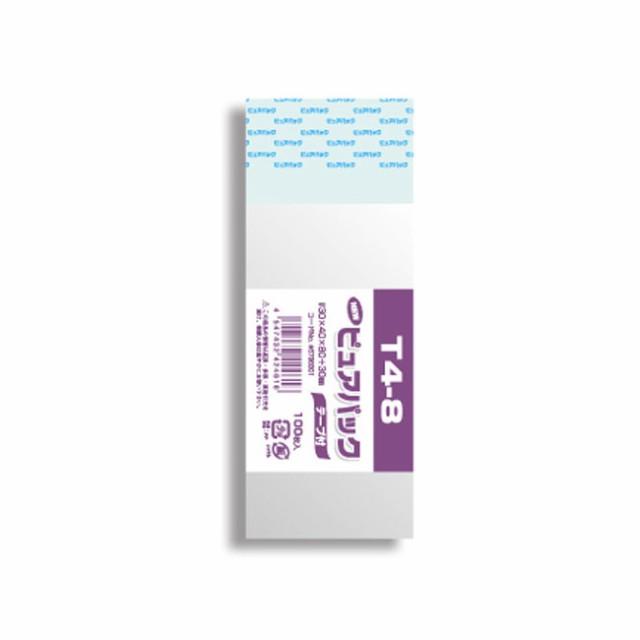 【ネコポス可能】OPP袋 ピュアパック T4−8 (A9...