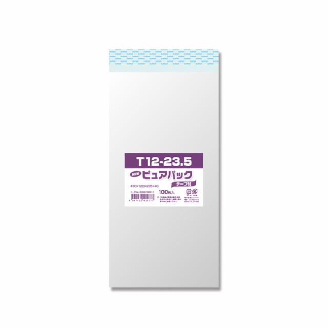 【ネコポス可能】OPP袋 ピュアパック T12−23.5 ...