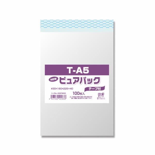 【ネコポス可能】OPP袋 ピュアパック T16-22.5 (...