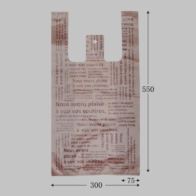 ハンドハイパー L シュエット 300巾 片面印刷 100...