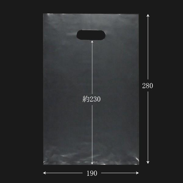 【ネコポス可能】新HDカラーポリ袋 19-28(A5用)...