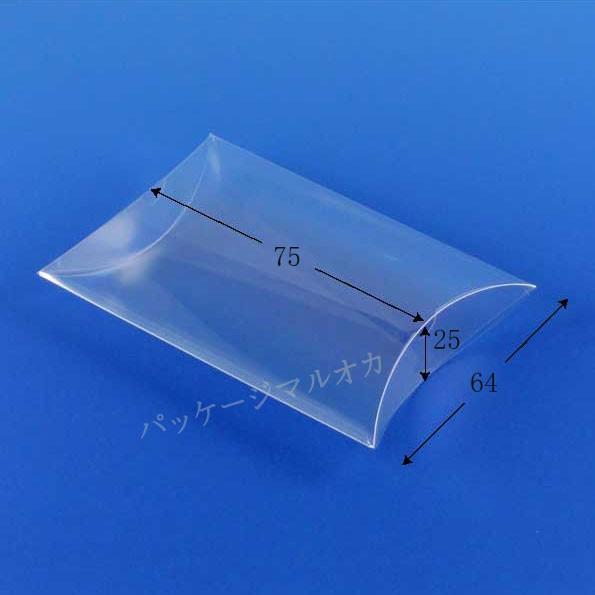 【ネコポス可能】クリスタルボックス AX-3 透明...