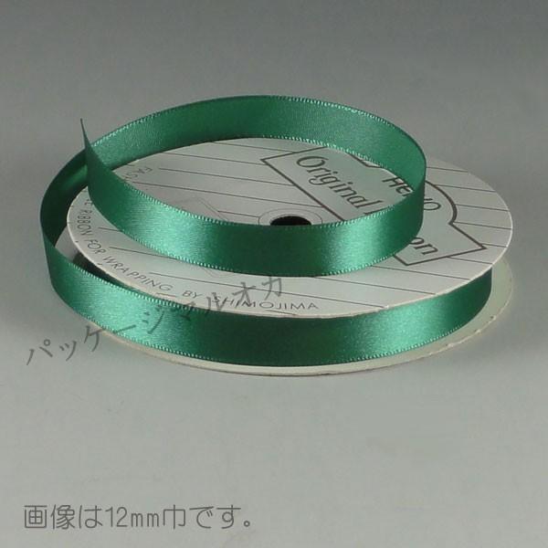 【ネコポス可能】リボン シングルサテン 3×20グ...