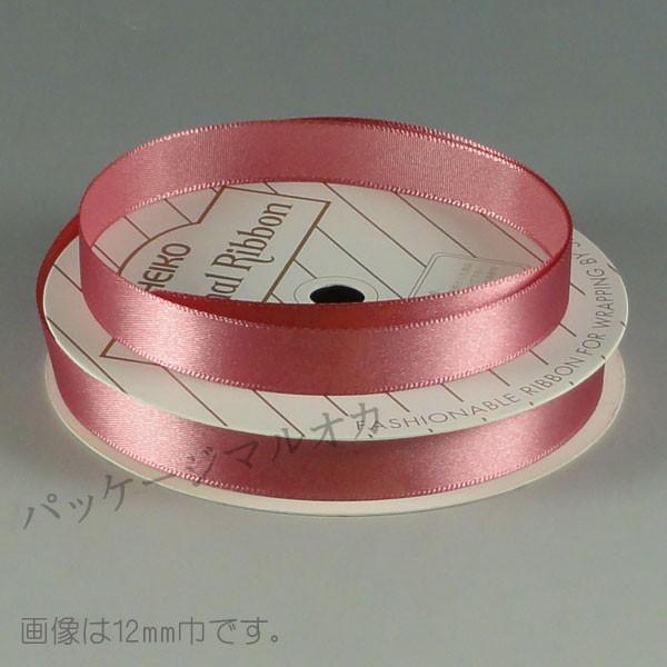 【ネコポス可能】リボン シングルサテン 3×20リ...