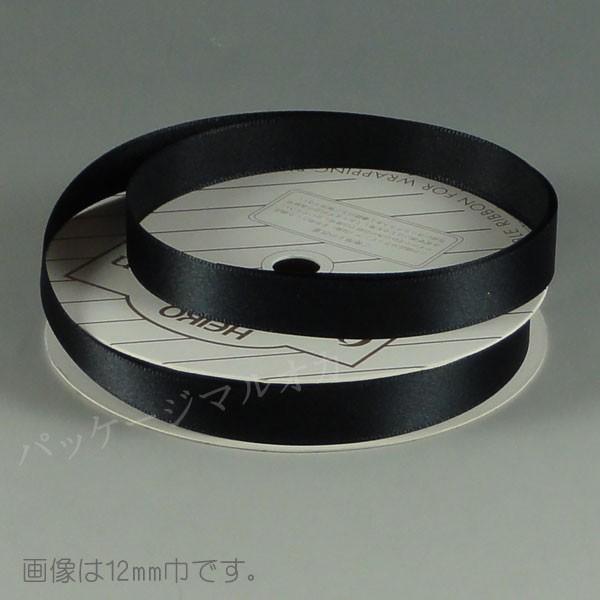 【ネコポス可能】リボン シングルサテン 3×20ク...