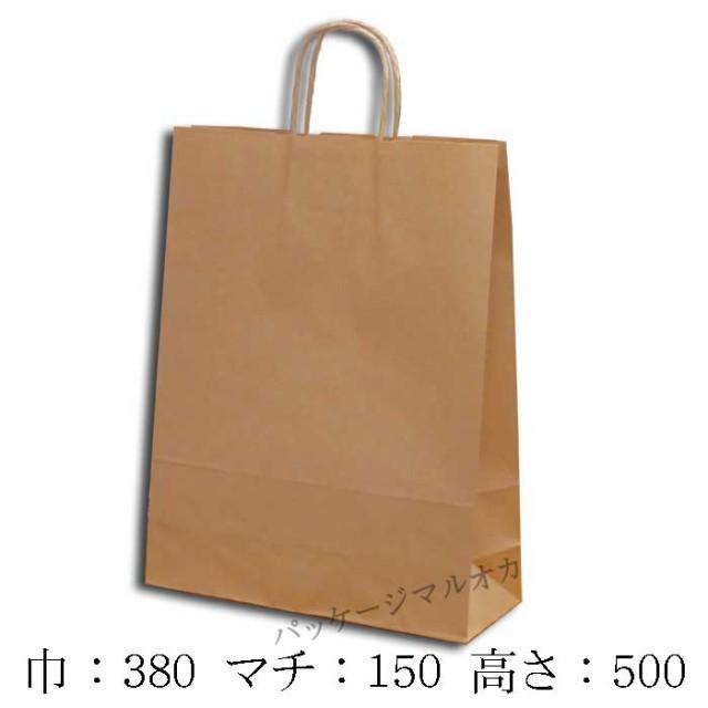 手提げ紙袋 カスタムB 未晒無地 120g 丸紐 380...