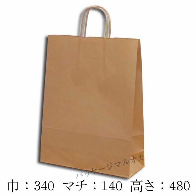 手提げ紙袋 STD 未晒無地 100g 丸紐 340mm巾 100...