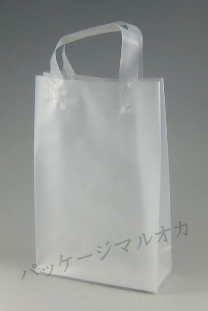 半透明手提げ袋 ルミエル ボトル2本用 ワイン用...