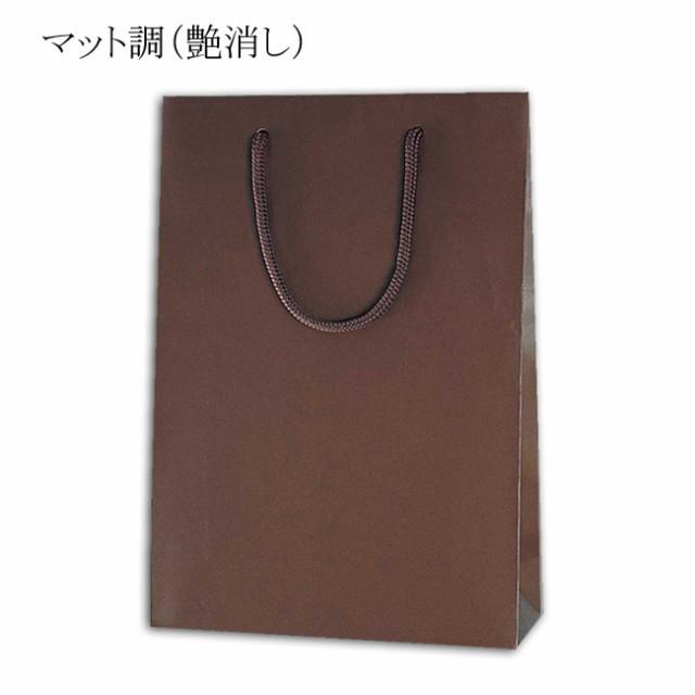 手提げ紙袋 ブライトバッグ SWT チョコブラウン ...