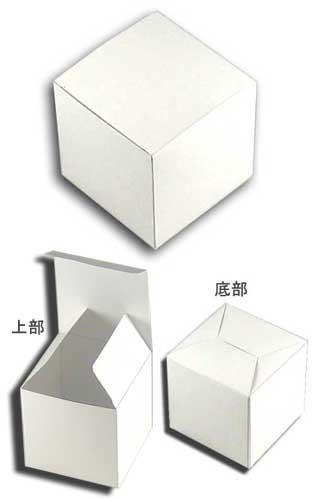 【ネコポス可能】白無地汎用紙箱 H-76 (サイコロ...