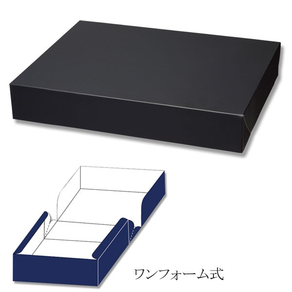 コンボックス SF-50(ワンフォーム式) 紙箱 10...