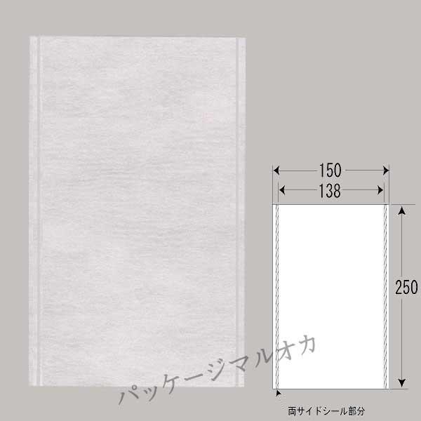 【ネコポス可能】不織布袋 クロスパック(E)15-2...