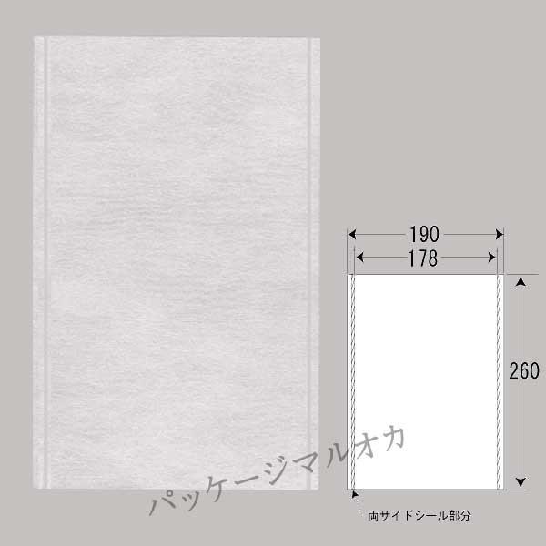 【ネコポス可能】不織布袋 クロスパック(E)19-2...