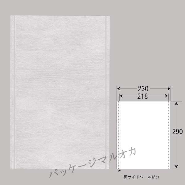 【ネコポス可能】不織布袋 クロスパック(E)23-2...