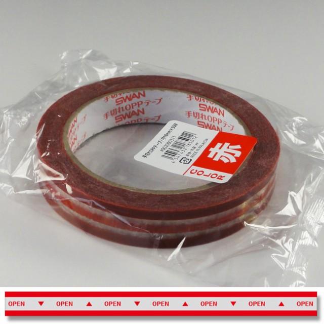 【ネコポス可能】スワン手切れOPPテープ 赤 1巻