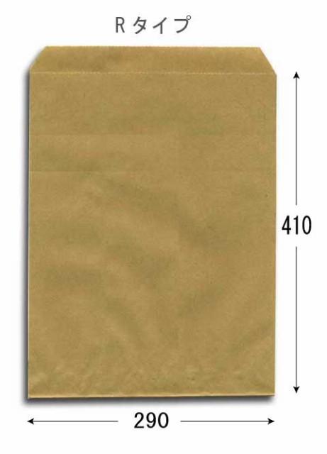 柄小袋 R-0 未晒無地 紙袋 100枚