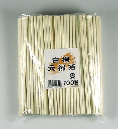 白楊8寸元禄(赤)100膳ポリ袋入り 割り箸 1袋