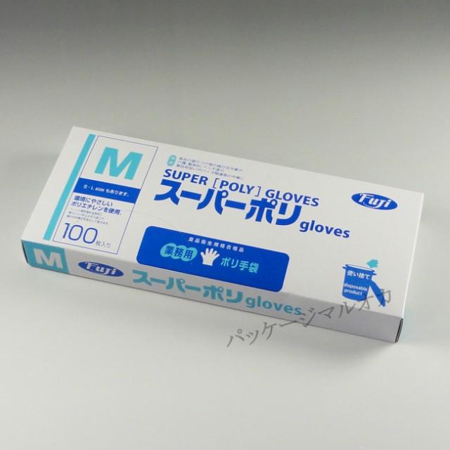 スーパーポリグローブ M 半透明 (エンボス加工)...