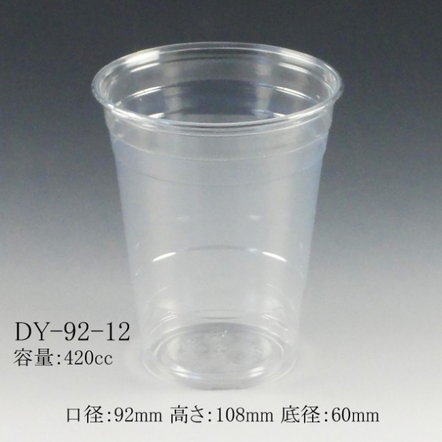 【直送/代引不可】透明コップ DY-92-12 (420cc...